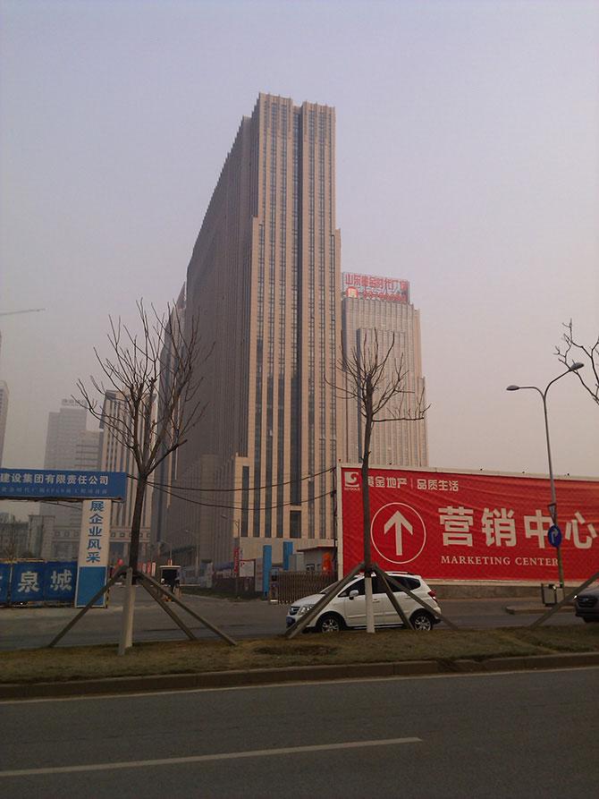 济南黄金时代广场