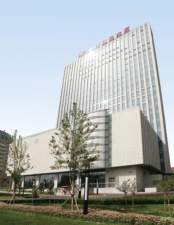 中铁建设大厦