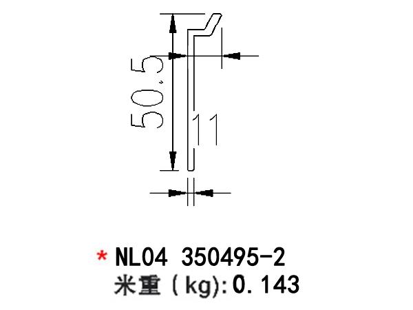 NL04 350495-2