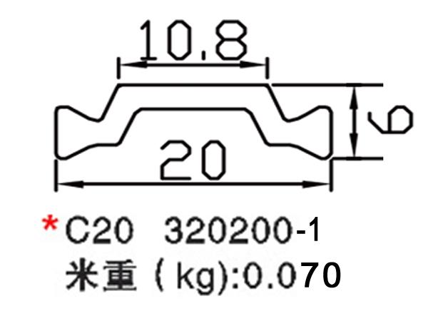 佛山C20-1 320200-1