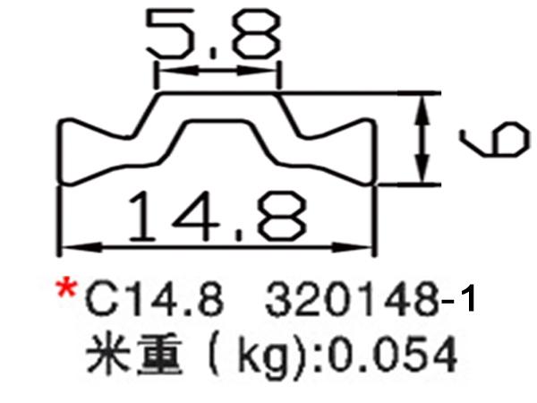 佛山C14.8-1 320148-1