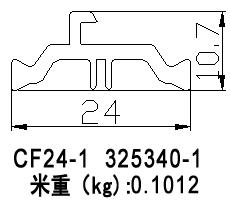 中山CF24-1 325240-1