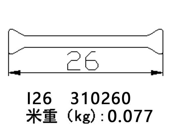 中山I26 310260