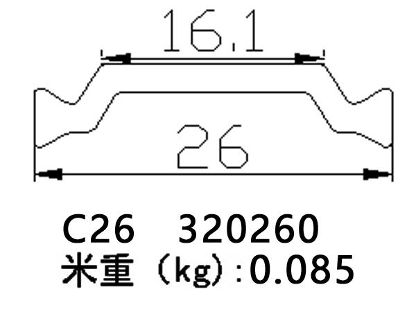 中山C26 320260