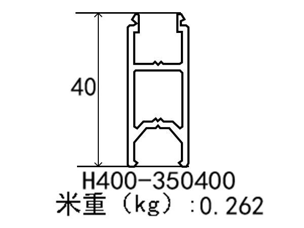 H400 350400